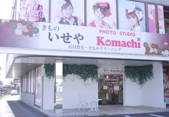 お振袖売り場、撮影スタジオご紹介!! 鴻巣店