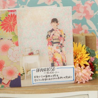 振袖前撮り人気アルバム3選紹介します 八木橋店