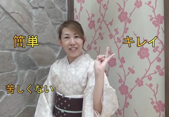 前結び着付け教室のご紹介と着物のクリーニングのご案内/いせや本店(埼玉県深谷市)