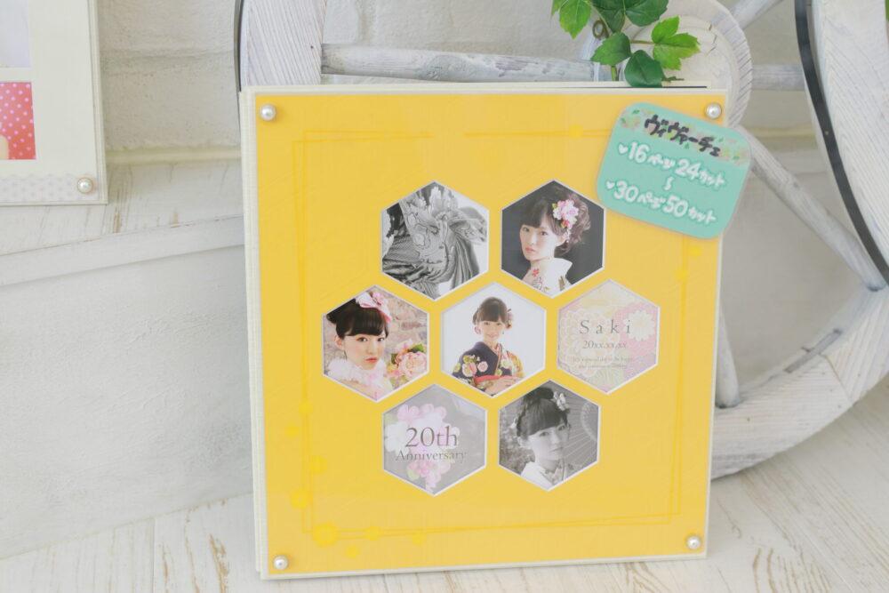 成人式前撮り人気アルバム紹介~八木橋店~