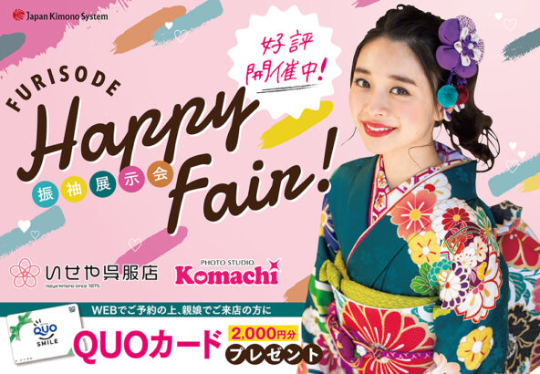 ISEYA FURISODE HAPPY FAIR