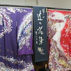 着物の生産地、新潟県十日町市での産地見学は驚かされることがいっぱいでした!東松山店