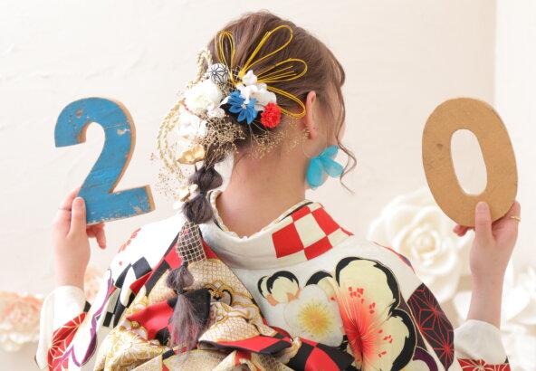 前撮りや成人式当日までに準備しておくと良いものって何がある? 東松山店